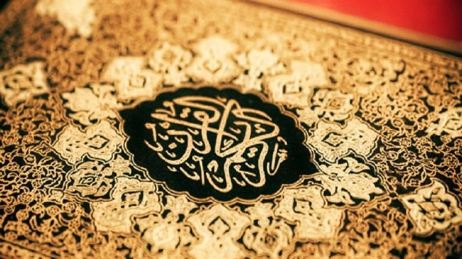 26th Int'l Qur'an Exhibition opens