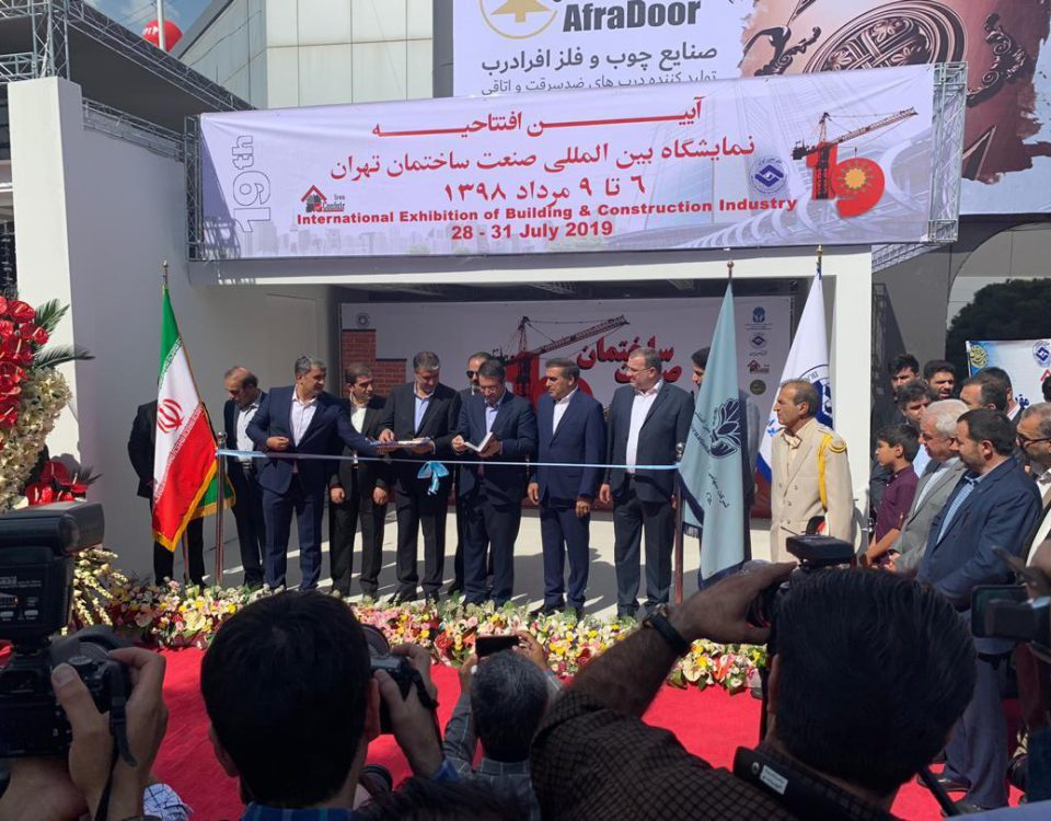 TEHRAN – The 19th edition of Iran's International Exhibition of Building and Construction Industry (Iran ConFair 2019)