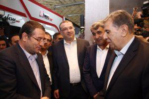 iranconfair 2020