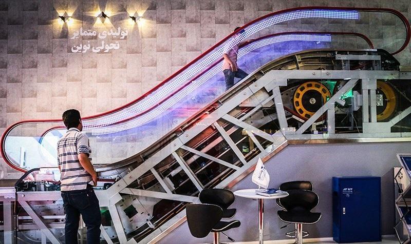 IRAN LIFTEX 2020